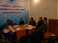 Третє засідання Громадської ради з питань екології / Новини — 04.04.2011