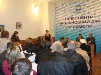 Відбувся семінар для представників ОСББ / Новини — 22.10.2011